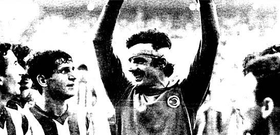 İlk kupa F.Bahçe'nin