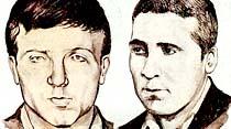 İki terörist idam edilecek