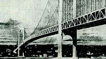 Boğaz Köprüsü inşası 1973'te tamamlanacak