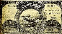 Kirli ve yırtık paralar Osmanlı ve Ziraat bankasına gönderildi
