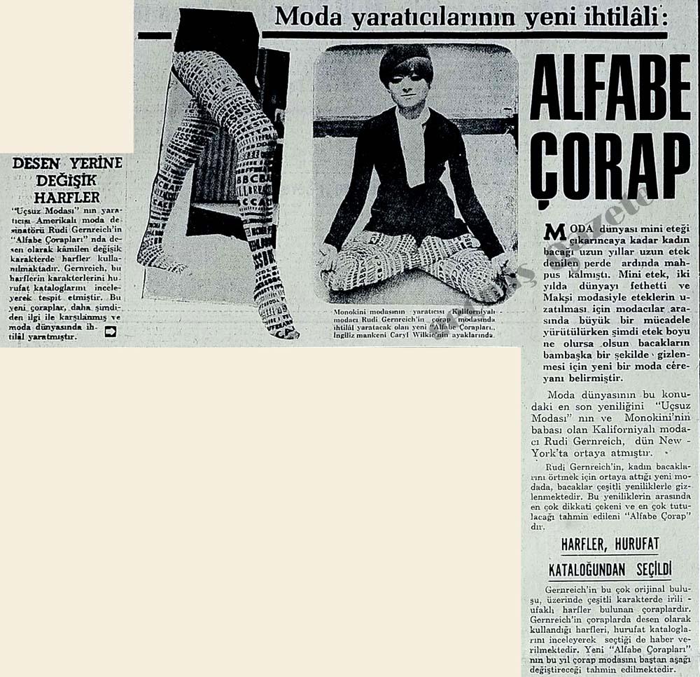 Alfabe çorap