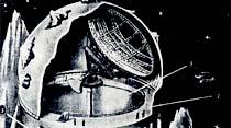 Muazzam Bir Radar