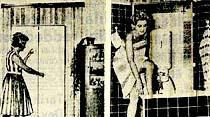 Portatif banyo yapıldı