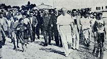 Atatürk Floryada