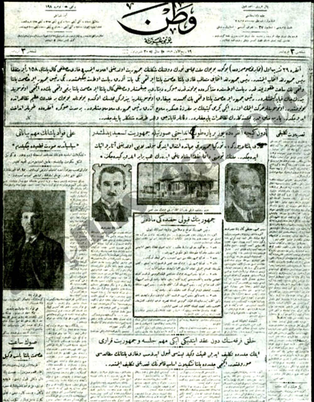 101 Pare Top Atışıyla Türkiye Cumhuriyeti İlan Edildi