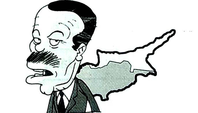Erdoğan'ın KKTC ziyareti