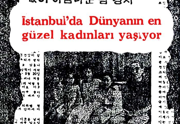 Koreli bir kızın İstanbul intibaları